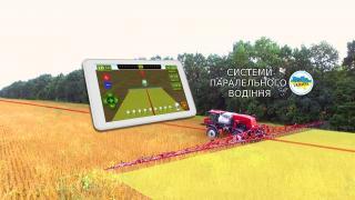 AgroPilot lightbar 10 G