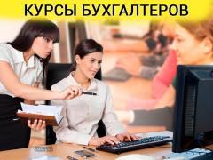 Courses for beginner accountants + 1C (BAS) in Kharkov