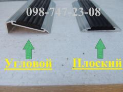 Profile flat/angled for steps, sills with rubber. insert
