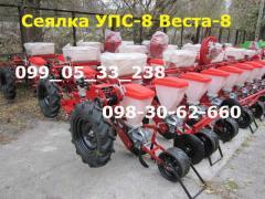 Seeder UPS-8)row crop planter, buy planter row