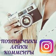 Sell the program to wrap instagram + BONUS